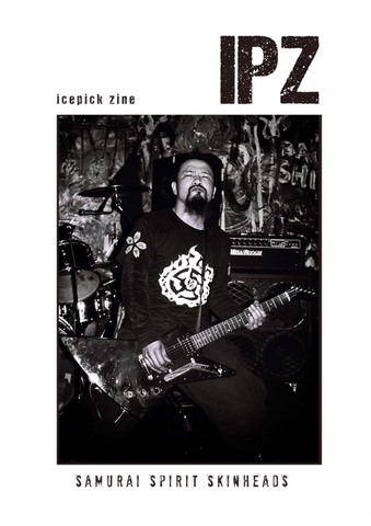 IPZ Ice Pick Zine (DVD&ジン)