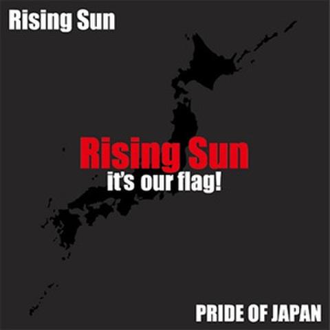 "RISING SUN-""Rising Sun it's our flag!""CD/DVD"""