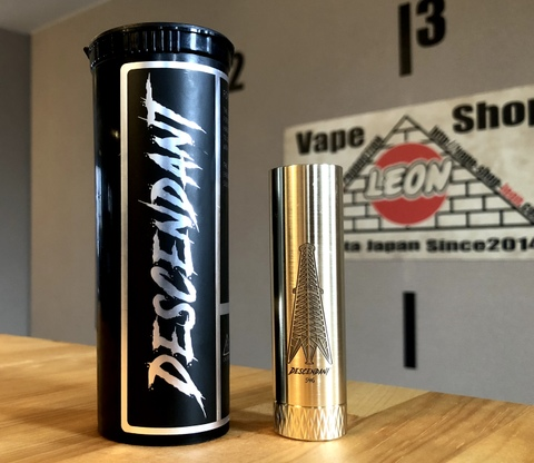 THE DESCENDANT BY RIG MOD - BRASS