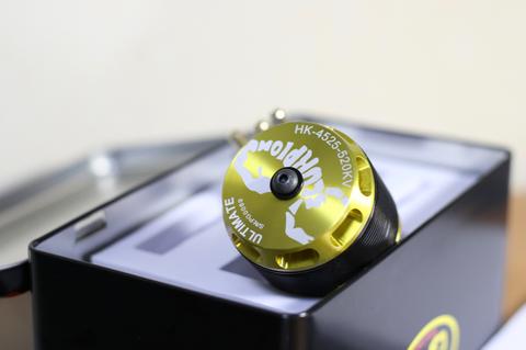 HK4525-520KV ULTIMATE