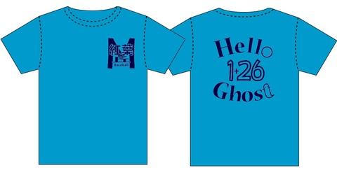 Hello Ghost オリジナルTシャツ