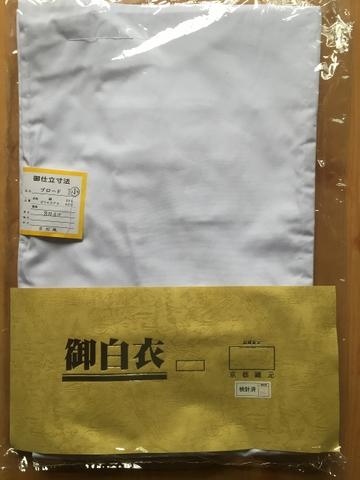 白衣・T/Cブロード