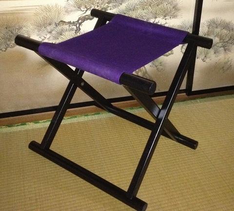 別規格角細足胡床 (木目出し艶消し)黒塗紫布