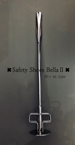 ◆ 安心靴ベラⅡ ◆60  Safety Shoes BellaⅡ