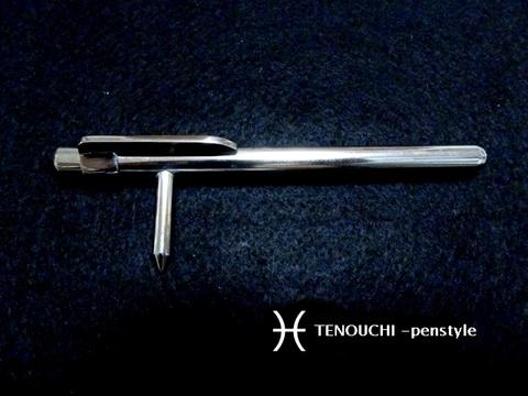 Tenouchiペンスタイル
