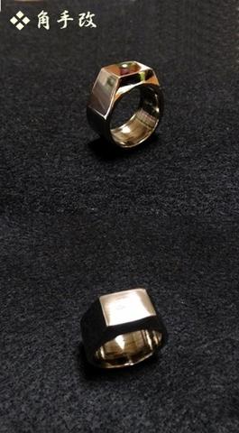 ◆角手改◆リング・護身