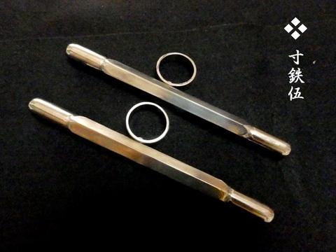 ◆寸鉄伍◆一組(2本セット)
