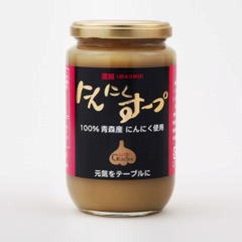 にんにくスープ 大