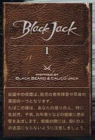 ブラックジャック・スーパースリム1