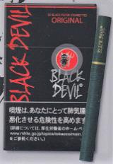 ブラックデビル オリジナル