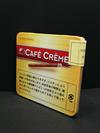 カフェ クレーム