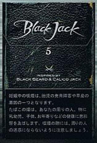 ブラックジャック・スーパースリム5