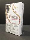 キャスター ホワイト 5ボックス