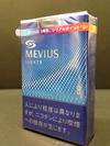 メビウス8mソフト