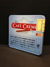 カフェ クレーム ブルー