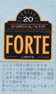 フォルテ・ライト