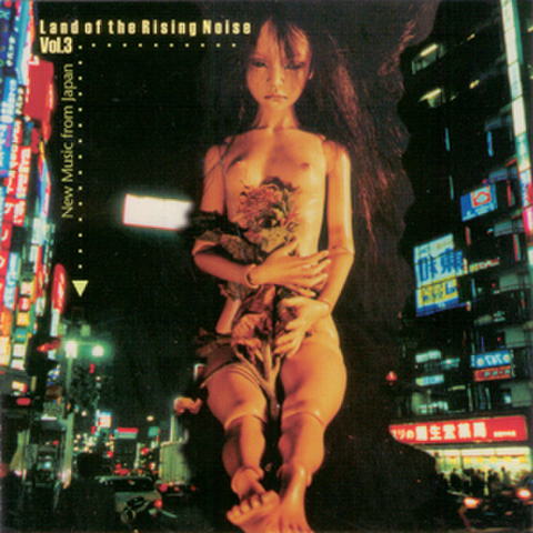 Land of the Rising Noise, Vol.3