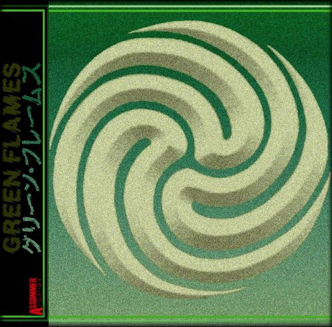 GREEN FLAMES / GREEN FLAMES (LP)