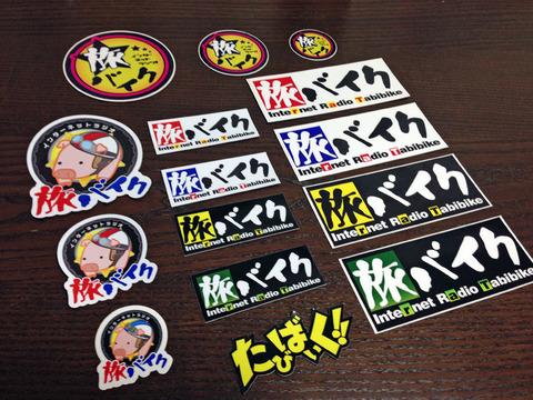 【送料無料】ステッカー「どれでも5枚で1500円」