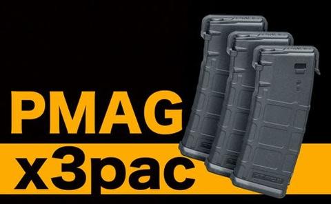 KSC M4PMAGx3パック 60連マガジンERG
