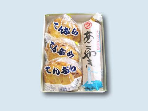 田儀屋蒲鉾(かまぼこ)あごのやき1本てんぷら9枚セット