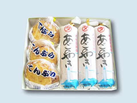 田儀屋蒲鉾(かまぼこ)あごのやき3本てんぷら9枚セット