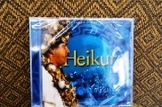 Heikura Nui 「Te Hau La Paix Peace」
