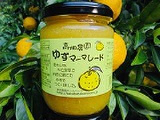 ゆずマ-マレ-ド(無農薬)