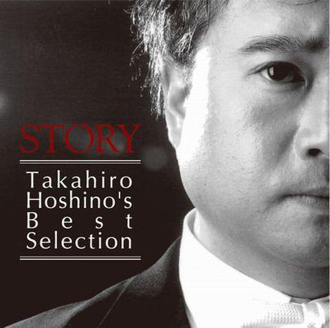 STORY  takahiro hoshino's best selection