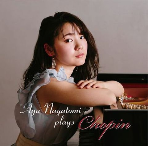 Aya Nagatomi plays Chopin