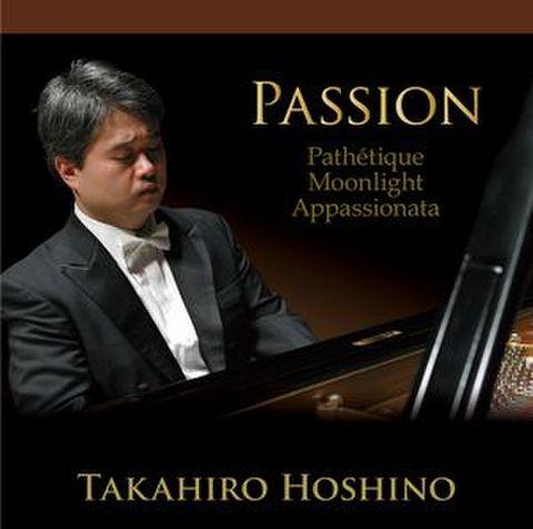 Passion  ベートーヴェン三大ソナタ集