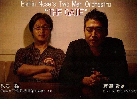 野瀬栄進&武石聡 THE GATE