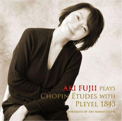 Aki Fujii plays Chopin Etudes with Pleyel 1843