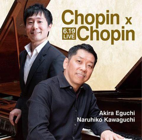 6.19 LIVE  Chopin x Chopin