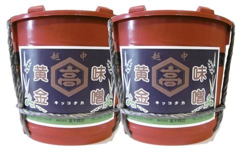 黄金味噌(つぶ)800g樽 2個入