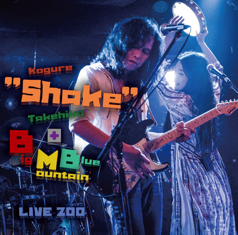 "『Live Zoo〜木暮""shake""武彦withBigMountainBlue』"