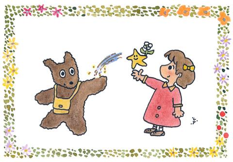 Greeting カード「アノネとソッカ」