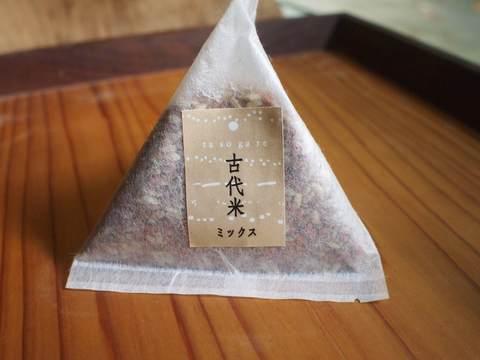 古代米 ミックス 150g