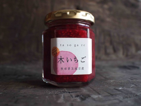 木イチゴジャム/イエローミックス