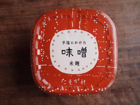 たそがれが手塩にかけた味噌 米麹 400g
