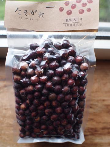 無農薬栽培 赤大豆 200g