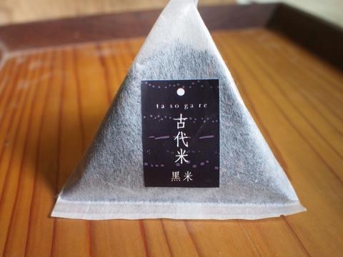 古代米・黒米 150g