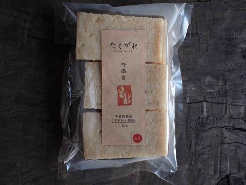 杵搗き餅 玄米6切入