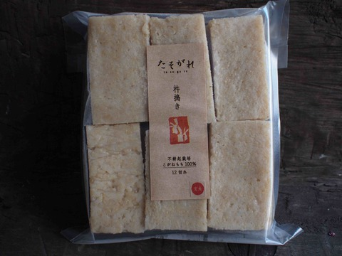 杵搗き餅 玄米12切入