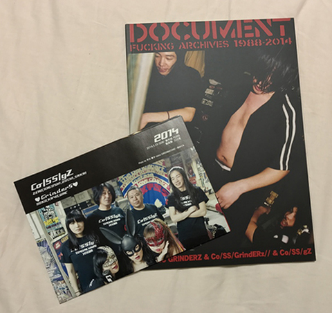 DOCUMENT FUCKING ARCHIVES 1988-2014 (BOOK)
