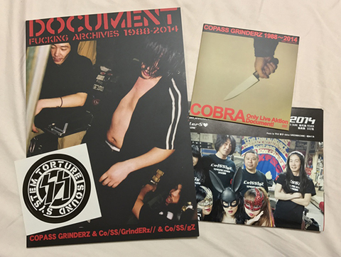 DOCUMENT FUCKING ARCHIVES 1988-2014 (BOOK+DVD)