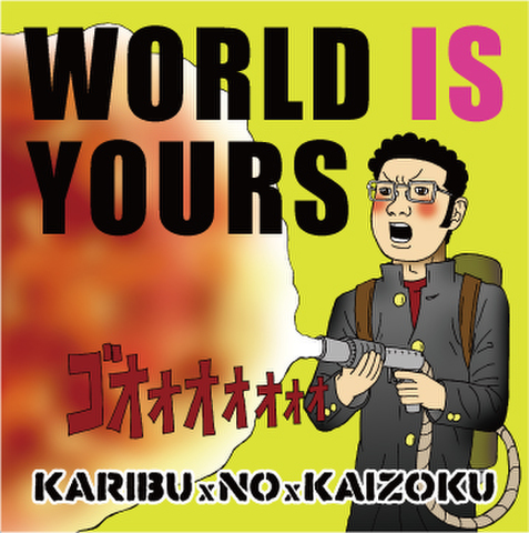 KARIBUxNOxKAIZOKU / WORLD IS YOURS