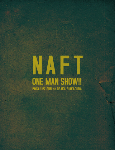 NAFT ONE MAN SHOW!!【DVD】