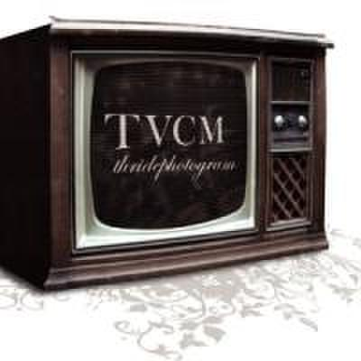 thridephotogram/TVCM