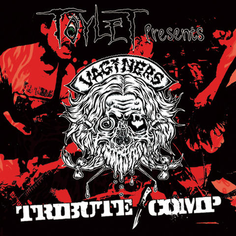 VAGINERS-JAPAN TRIBUTE/COMP